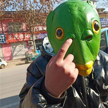 抖音同款创意礼品抖音绿头鱼头套绿鱼人头套面具鱼头怪绿鱼人搞笑网红