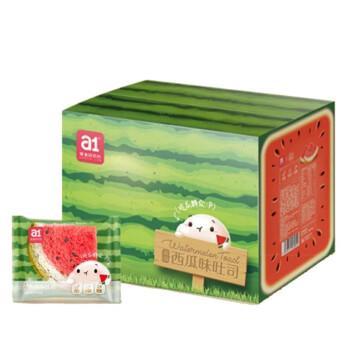 a1西瓜吐司面包480g*1盒早餐零食创意西瓜吐司面包 西瓜吐司*480g/约9
