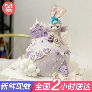 520蛋糕网红小兔子儿童生日蛋糕女生网红同城配送当日