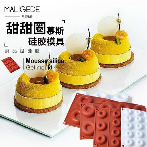 多规格甜甜圈慕斯蛋糕硅胶模具 法式西点矽胶模具