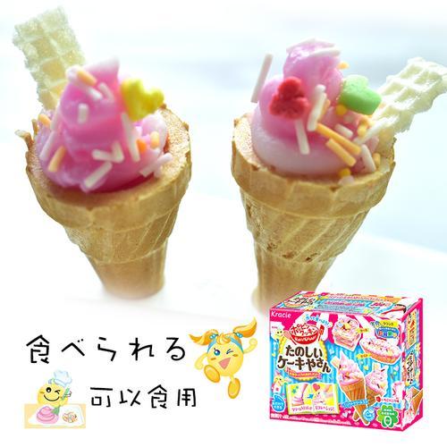 日本食玩diy手工软糖 kracie嘉娜宝草莓冰淇淋儿童