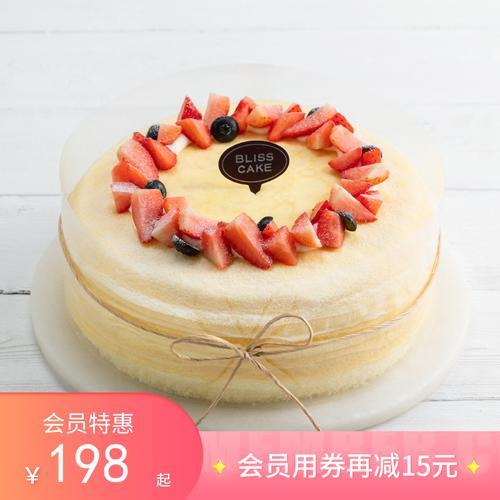 【会员特惠198元】榴莲可丽多 8英寸千层蛋糕,q软千层