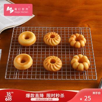 晾网烤网 不粘晾晒网架 倒扣凉架 蛋糕面包架冷却架 网格-适合12