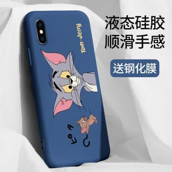 屹川 苹果x/xs手机壳 iphonex/xs max全包防摔软边磨砂套硅胶卡通猫