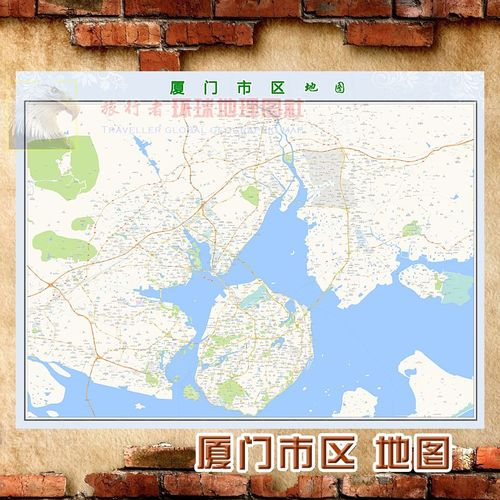 超大巨幅 厦门市区地图墙贴定做 城市城区海报2021新版装饰画芯