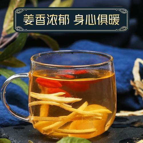 姜丝茶姜丝干生姜丝可配红枣红糖枸杞茶泡水喝的东西