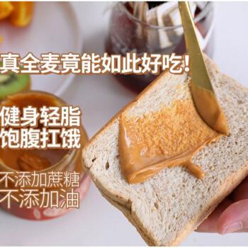 来甘多全麦吐司早餐面包切片无蔗糖无油粗杂粮谷物整箱500g10包装 全