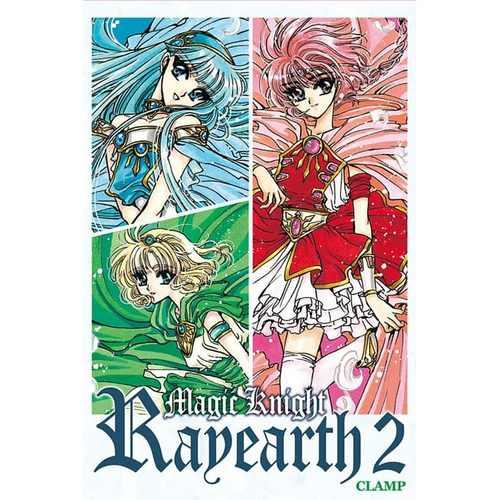 预订台版魔法骑士雷阿斯2爱藏版1+2+3 动漫周边人物设定漫画书籍