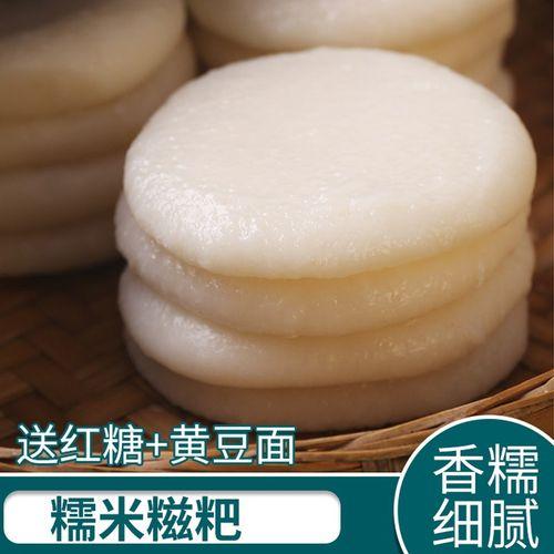 兴义贞丰小吃油炸粑糕点零食 多口味杂粮味红糖糍粑年糕散装 糍粑3斤