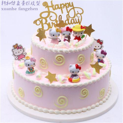 轩和蛋糕模型新款 双层kt猫小迷糊卡通生日蛋糕模型