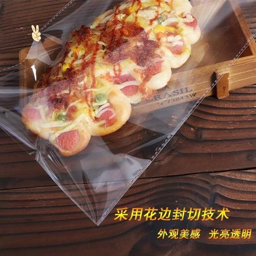 烘焙包装现烤吐司面包袋s 食品自粘定做西点心糕点饼干打包袋透明