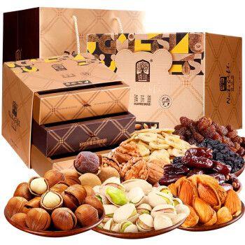 坚果干果礼盒 每日坚果炒货休闲食品零食大礼包节日礼物公司团购 臻