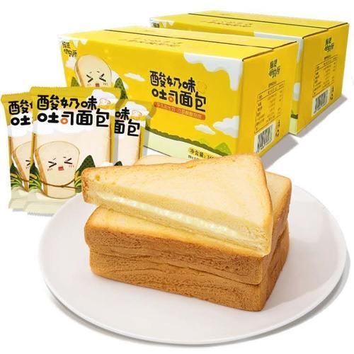 老酸奶吐司面包两箱