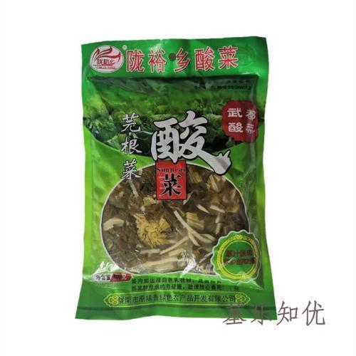 甘肃陇南陇裕乡酸菜芫根菜酸菜浆水400g×6袋浆水引子