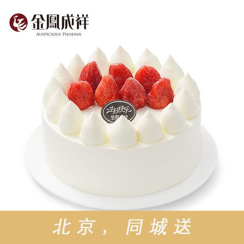 午后神话奶油水果蛋糕