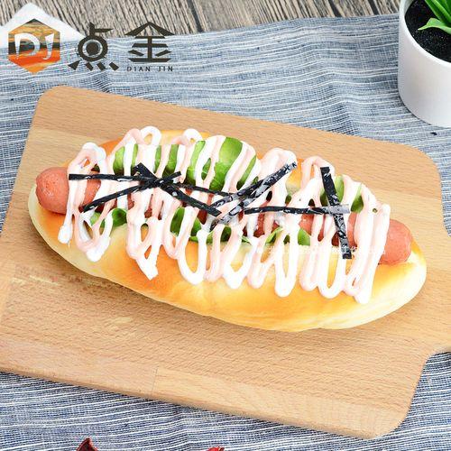 虾座仿真韩式龙虾热狗面包模型三明治汉堡假食物店