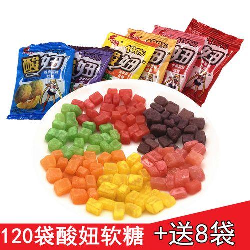乐潮酸妞水果味混合软糖童年怀旧橡皮糖果组合8090后小时候的零食