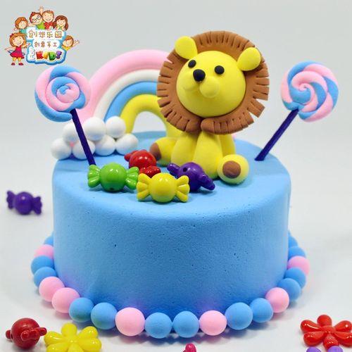 儿童包幼儿园玩具蛋糕彩手工手制作泥做diy轻粘土材料