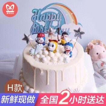 网红卡通创意叮当猫生日蛋糕男孩女孩儿童同城配送当日送达创意周岁