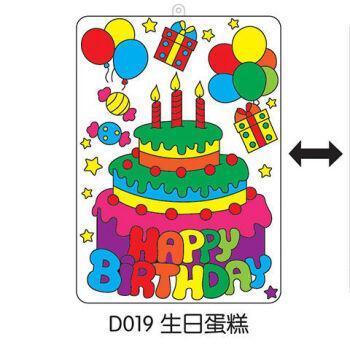 冰晶彩绘 透光画 儿童早教益智diy手工玩具礼物涂色画 生日蛋糕