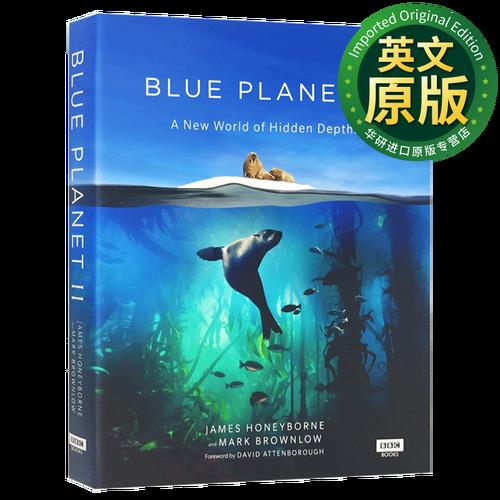 蓝色星球2 英文原版 blue planet ii bbc纪录片