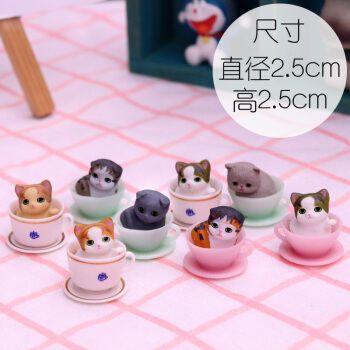 玩具茶猫玩偶小猫咪玩偶公仔桌面蛋糕装饰小摆件 一套8个杯子猫简装