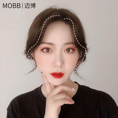 迈博 八字刘海补发片 中分网红头顶遮白发真人发丝法式刘海补发块
