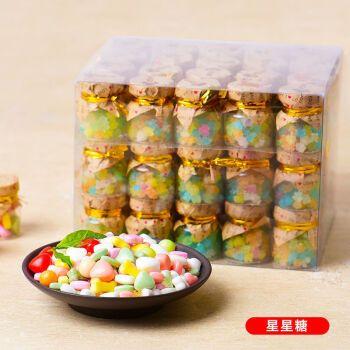 韩式经典漂流瓶许愿糖星星糖透明许愿瓶糖休闲水果硬糖果零食 星星糖