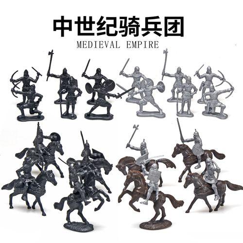 罗马骑兵玩具古代军事战争兵人剑盾弓箭手骑马骑士战马铁骑兵模型