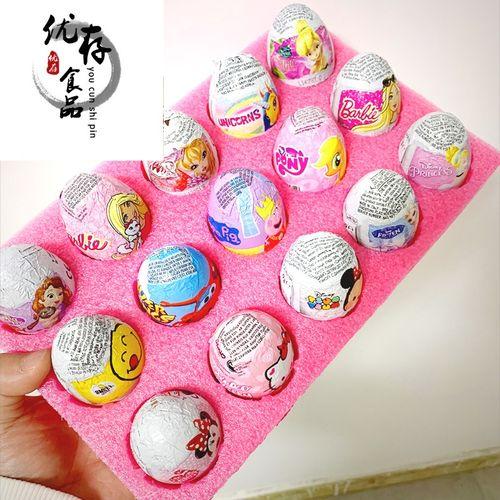 骁熊锡纸巧克力蛋男孩版冰雪奇缘2 爱莎蛋曲奇蛋惊喜蛋奇趣出奇玩具蛋
