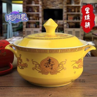 定制寿碗刻字带盖回大汤红碗答谢7老人生日礼盒寿辰