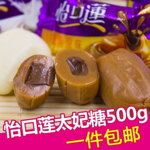 怡口莲太妃糖巧克力夹心糖散装500g原味结婚庆喜糖果