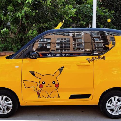 皮卡丘车贴小黄鸭e200宝马mini电动汽车车门个性创意