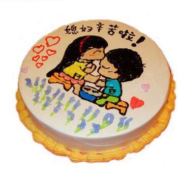 创意生日蛋糕个性私人订制送女友老婆蛋糕上海广州深圳成都苏州