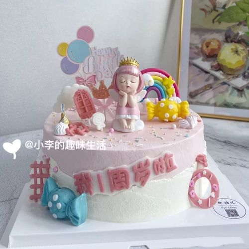 小女孩生日蛋糕装饰摆件小公主小仙女周岁甜品台