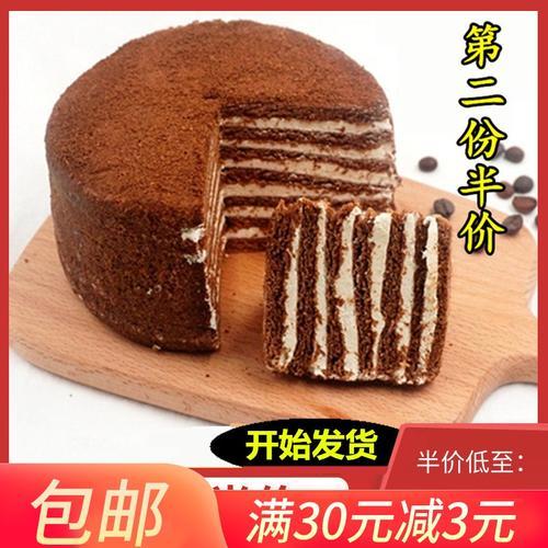 提拉米苏蛋糕俄罗斯风味千层奶油夹心松软小面包蛋糕整箱糕点食品