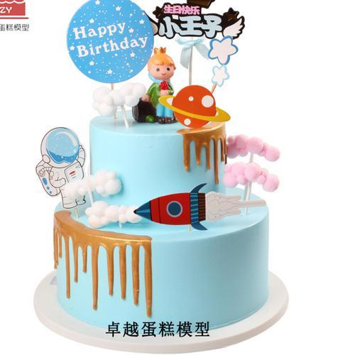 蛋糕模型 2020新款网红双层款生日蛋糕模型 创意卡通
