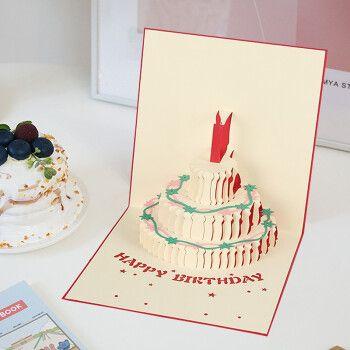 极度空间 贺卡六一儿童节礼物生日礼物3d立体生日蛋糕