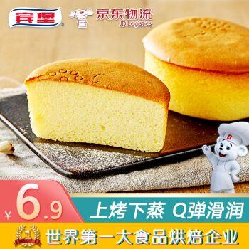 营养早餐海绵蛋糕办公室下午茶西式糕点心 日式醇蛋糕/100g