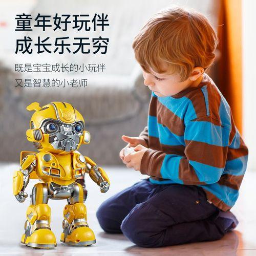 儿童男孩玩具智能跳舞机器人变形金刚大黄蜂教育人工
