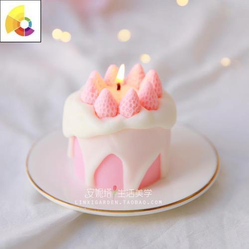 送闺蜜朋友生日礼物家居可爱水果少女心小草莓奶油蛋糕香薰蜡烛