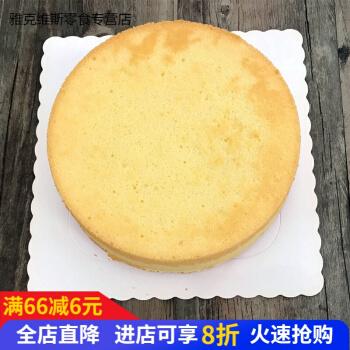 戚风蛋糕坯 奶油蛋糕坯 原味戚风蛋糕 原味6寸