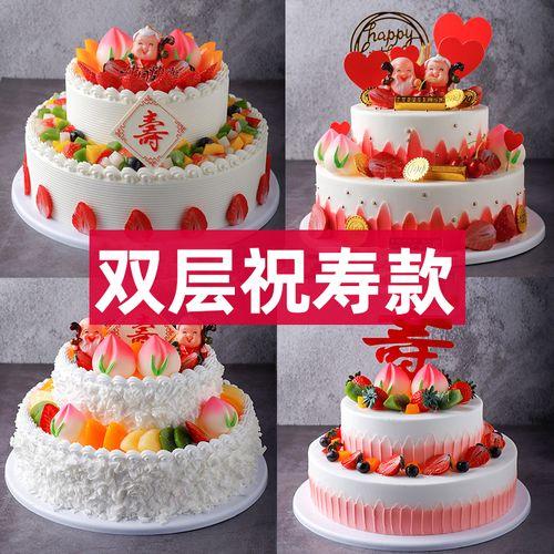 双层祝寿老人生日蛋糕模型仿真2021新款网红塑胶假