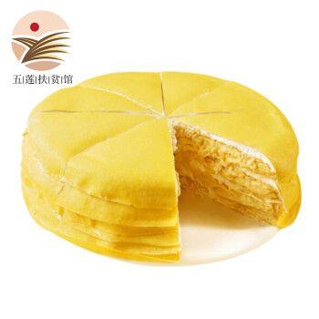[顺丰快递]网红榴莲千层6寸蛋糕西式糕点下午茶甜点生日蛋糕零食 榴莲