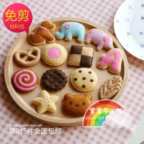 免裁剪不织布材料包翻糖曲奇饼干diy幼儿园手工作业