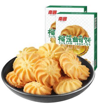 海南特产南国椰子曲奇105gx2盒榴莲曲奇椰香椰奶椰子酥饼干休闲零食