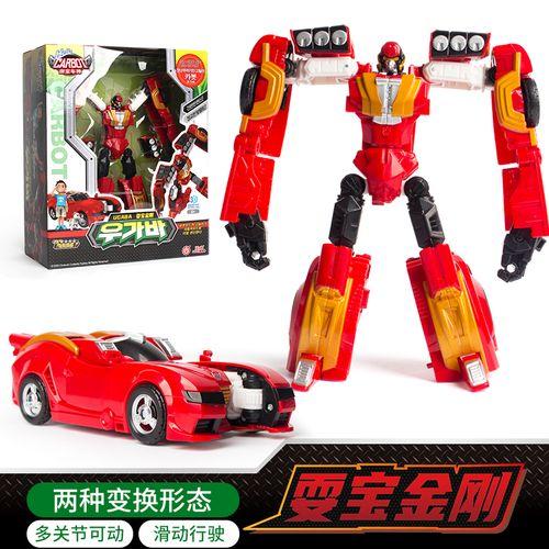 咖宝车神玩具汽车变形机器巨人耍宝金刚队长双骑
