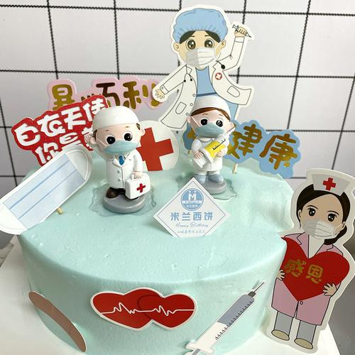 护士节蛋糕插件装饰512摆件卡生日插排卡布置甜品台白衣天使医生