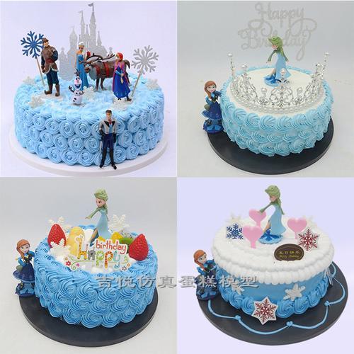 吉悦2018新款创意卡通冰雪奇缘系列仿真蛋糕模型塑胶