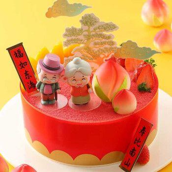 店送 水果蛋糕 奶油蛋糕  松桃贺寿蛋糕 原味蛋糕酸奶提子夹心